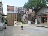 20120420~鬼太郎的妖怪樂園:20120420_018.JPG