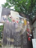 20120420~鬼太郎的妖怪樂園:20120420_019.JPG