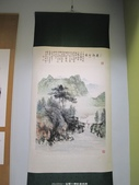 20120502~2012全國藝術名家創作聯展:20120502_009.JPG