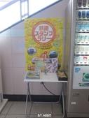 201207/16~日本之旅第六天:20120716日本_012.JPG