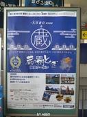 201207/16~日本之旅第六天:20120716日本_013.JPG