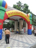 20120613~重慶國中第36屆畢業典禮:20120613_01.JPG