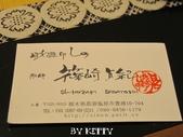 2012日本自由行~KITTY的作品_7/14~7/15:20120714日本_153.JPG