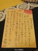 2012日本自由行~KITTY的作品_7/14~7/15:20120714日本_154.JPG