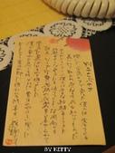 2012日本自由行~KITTY的作品_7/14~7/15:20120714日本_155.JPG