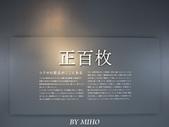 20120718~日本之旅第八天:20120718日本_008.JPG