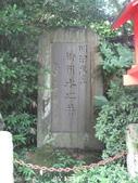 2012日本自由行~KITTY的作品_7/14~7/15:20120714日本_034.JPG