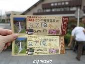 20120715~日本之行第五天:20120715日本_016.JPG