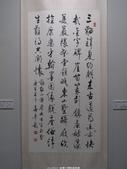 20120502~2012全國藝術名家創作聯展:20120502_017.JPG