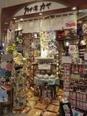20120718~日本之旅第八天:20120718日本_013.JPG