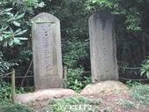2012日本自由行~KITTY的作品_7/14~7/15:20120714日本_038.JPG