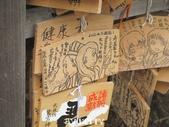 2012日本自由行~KITTY的作品_7/14~7/15:20120714日本_041.JPG