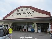 20120715~日本之行第五天:20120715日本_020.JPG