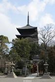 20160217~冬天的東寺:20160217_002.JPG