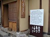 20090707~ 日本行(4):090709_07.JPG