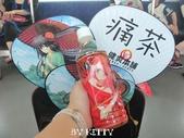 2012日本自由行~KITTY的作品_7/14~7/15:20120714日本_051.JPG