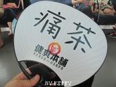 2012日本自由行~KITTY的作品_7/14~7/15:20120714日本_054.JPG