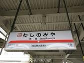 20120714~日本之旅第四天:20120714日本_010.JPG