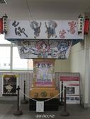 20120714~日本之旅第四天:20120714日本_012.JPG