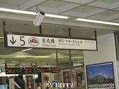 2012日本自由行~KITTY的作品_7/14~7/15:20120714日本_057.JPG