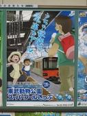 20120714~日本之旅第四天:20120714日本_014.JPG
