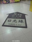 2012日本自由行~KITTY的作品_7/14~7/15:20120714日本_058.JPG