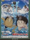 20120714~日本之旅第四天:20120714日本_015.JPG