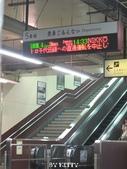 2012日本自由行~KITTY的作品_7/14~7/15:20120714日本_060.JPG