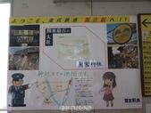 20120714~日本之旅第四天:20120714日本_016.JPG