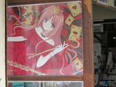20120714~日本之旅第四天:20120714日本_017.JPG