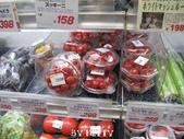 2012日本自由行~KITTY的作品_0711_0713):20120711日本_019.JPG