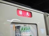2012日本自由行~KITTY的作品_7/14~7/15:20120714日本_062.JPG