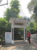 20120507~土城桐花公園:20120507_001.JPG