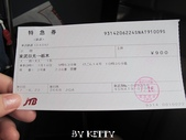 2012日本自由行~kitty的作品_0716~0718:20120716日本_012.JPG
