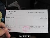 2012日本自由行~kitty的作品_0716~0718:20120716日本_013.JPG