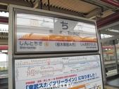 2012日本自由行~kitty的作品_0716~0718:20120716日本_014.JPG