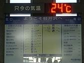 20090710~日本行(5):090710_106.JPG