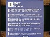 20090710~日本行(5):090710_109.JPG