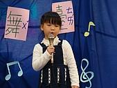 Willy 何嘉仁~魔幻舞台:090326_30.JPG