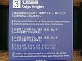 20090710~日本行(5):090710_110.JPG