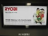 2012日本自由行~KITTY的作品_0711_0713):20120711日本_003.JPG