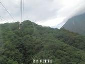 2012日本自由行~KITTY的作品_7/14~7/15:20120715日本_012.JPG