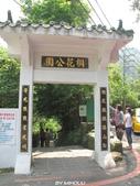 20120507~土城桐花公園:20120507_002.JPG