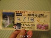 2012日本自由行~KITTY的作品_7/14~7/15:20120715日本_192.JPG