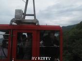 2012日本自由行~KITTY的作品_7/14~7/15:20120715日本_014.JPG