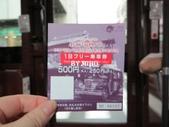 20120712~日本之旅第二天:20120712日本_019.JPG
