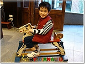 2009 寒假~宜蘭:090203-38.JPG