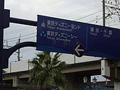 20081019-1023東京五ㄖ遊:IMGP1500.JPG