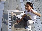 20091025香港:IMGP2564.JPG