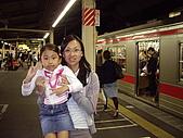 20081019-1023東京五ㄖ遊:IMGP1519.JPG